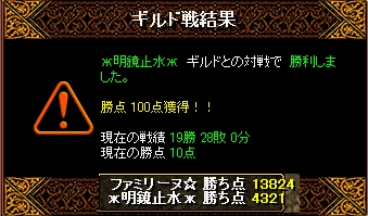 RedStone 10.10.26[08]1