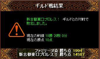 RedStone 10.10.29[11]1