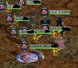 RedStone 10.10.29[01]1