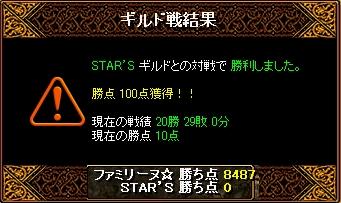 RedStone 10.11.05[15]1