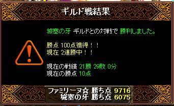 RedStone 10.11.09[15]1