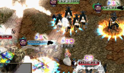 RedStone 10.11.09[07]1