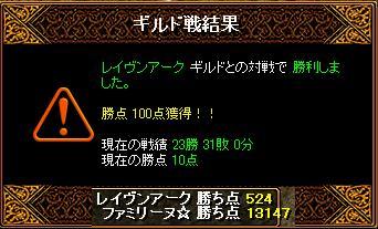 RedStone 10.11.23[10]1