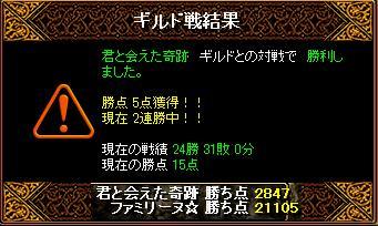 RedStone 10.11.25[14]1