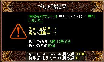 RedStone 11.02.27[07]1