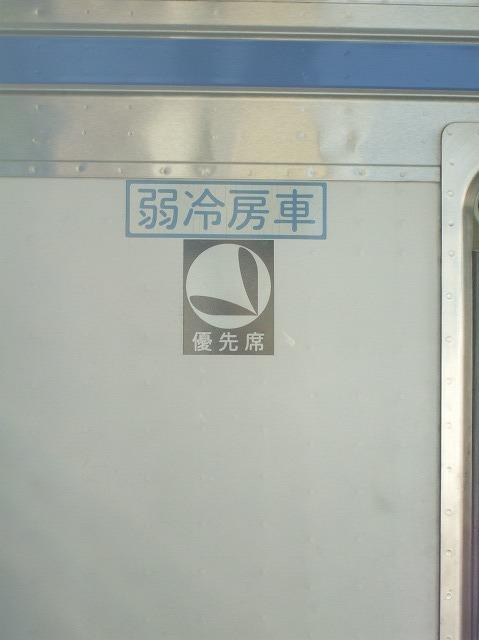 京成3700形19