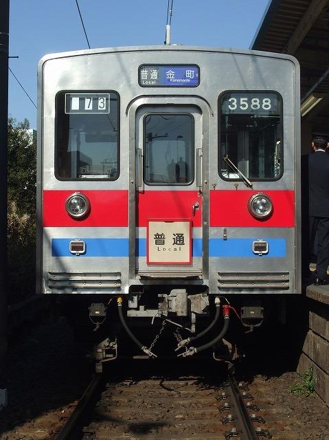 京成3500形15