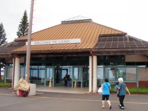 ラナイ島空港ビル
