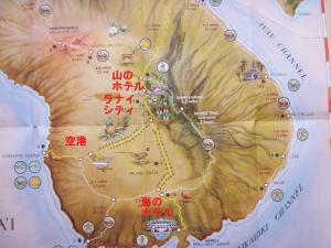 ラナイ島地図4_convert_20100930143708