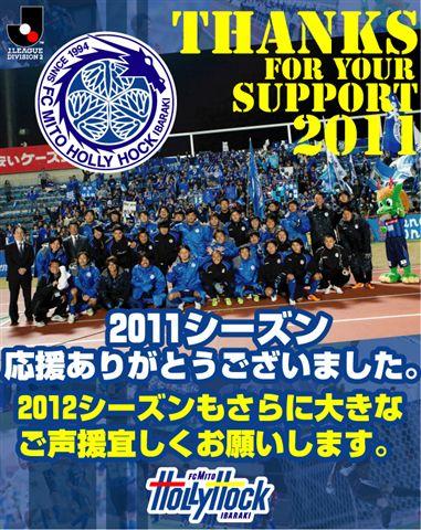 poster(スポンサー抜き)