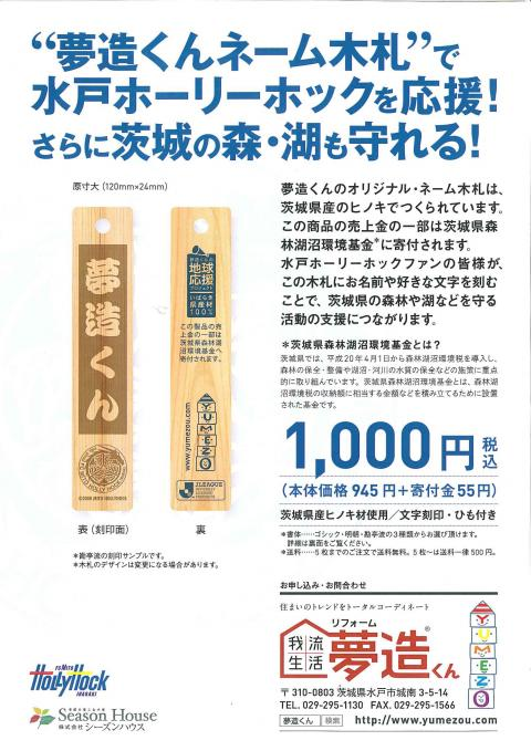 譛ィ譛ュ_convert_20120511153659