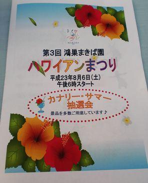20110807_13.jpg