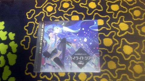 スカイライトシアター feat.初音ミクの使用楽曲を収録したCD(限定生産)