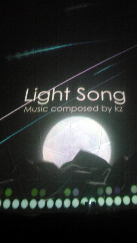 スカイライトシアター feat.初音ミクより「Light Song」のタイトル