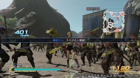 鏡音リン率いる鏡音軍、黄色い防具に身を包んだ兵士たちが背後に続く