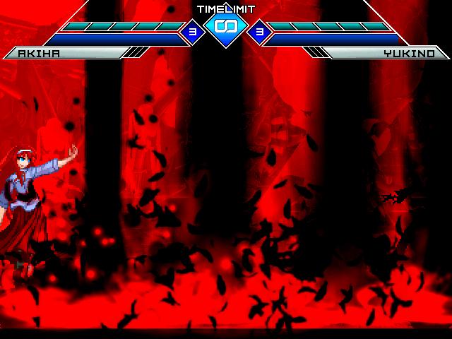 r-akiha-hasira.png