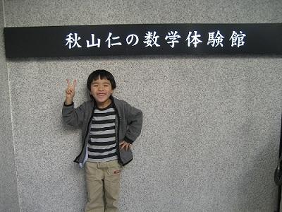 20131122_12_rikadai_.jpg
