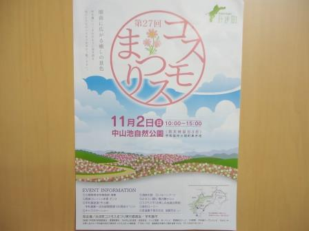 20141101-13.jpg