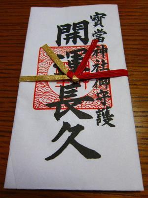 IMG_0003_20111113200653.jpg