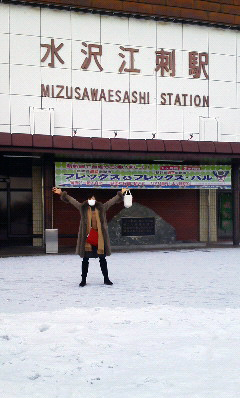 iwateeNEC_0261.jpg