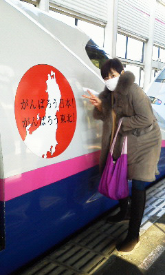 iwateheNEC_0257.jpg