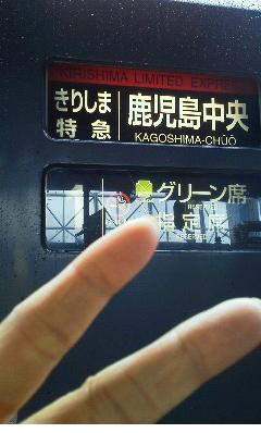 kaeriNEC_0230.jpg
