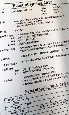 moushikomiNEC_0282.jpg