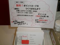 繝溘け繝ェ・ー繧ォ繝シ繝雲convert_20100918200353