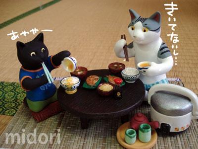 みどねんど~朝食4