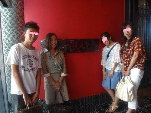 マサヨとリナちゃんとカズタと私