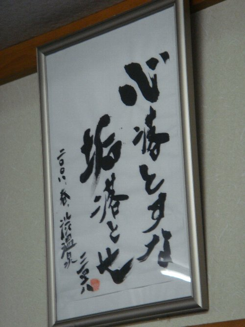 DSC00214_20120624134019.jpg