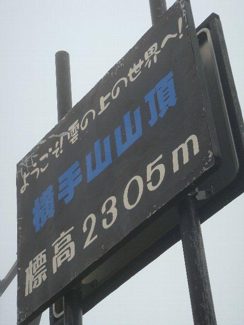 DSC00262_20120624140902.jpg