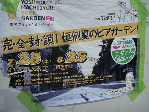 DSC01577_20120731100219.jpg