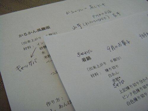 DSC02863_20121003145850.jpg