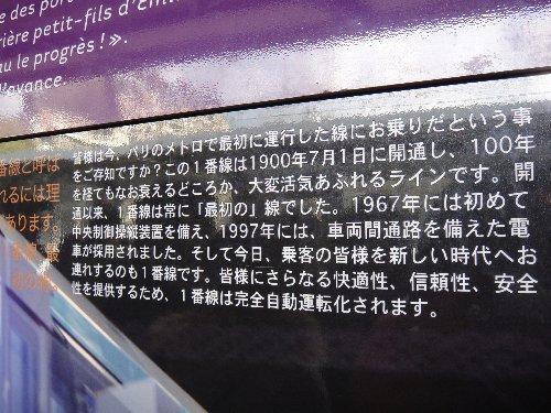 DSC03548_20120417045502.jpg
