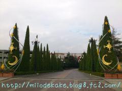 ミラコスタ10周年デコレーション
