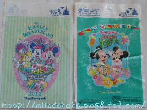 春イベント2012・袋