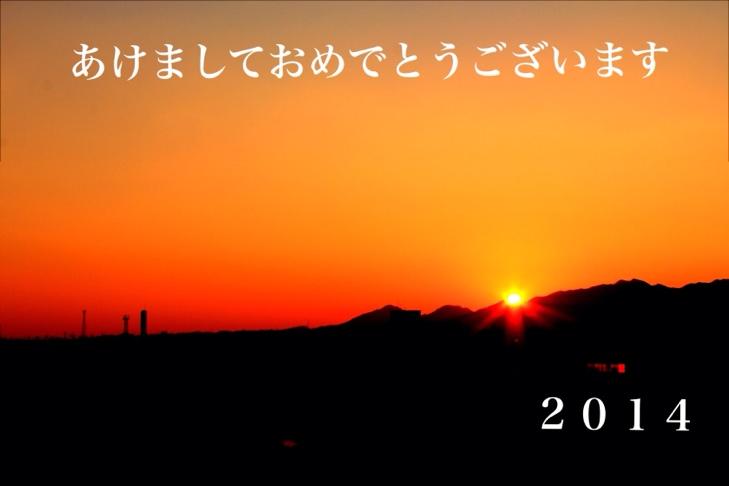 fc2blog_20140101093956f98.jpg