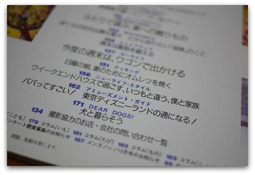 P1180043_R.jpg