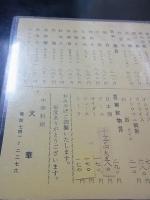 20130715弘明寺 (12)