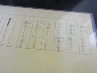 20130715弘明寺 (13)