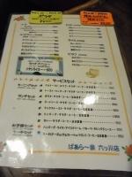 20130715弘明寺 (26)