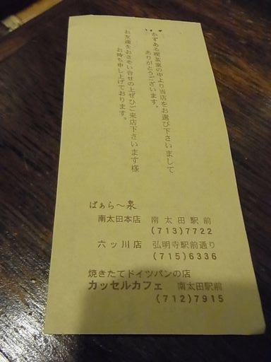 20130715弘明寺 (30)
