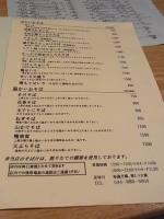 20130718天せ (8)