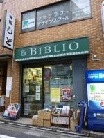 20130720神保町 (3)