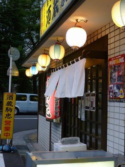20130720神保町居酒屋 (2)