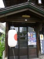20130724一丁目小路周辺 (12)