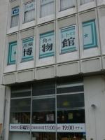 20130724一丁目小路周辺 (1)