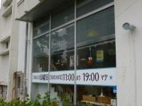 20130724一丁目小路周辺 (2)