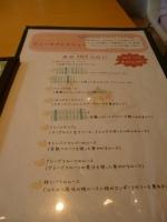 20130724米カフェ (5)